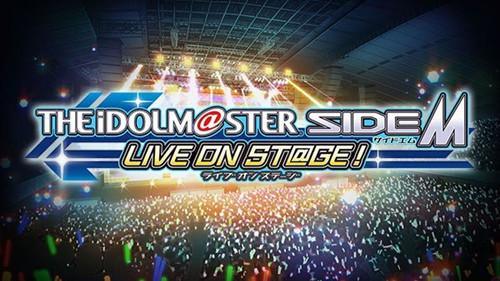 万代公布《偶像大师SideM》新作《偶像大师SideM:舞台现场》