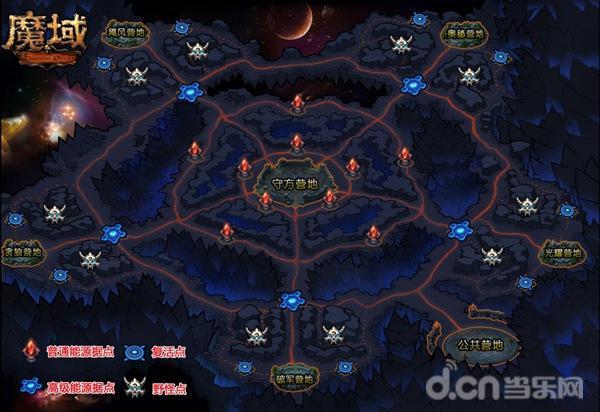 喜大普奔!王者军团战强势登陆《魔域互通版》