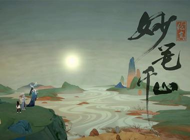 网易开年动作:古有千里江山图,今能妙笔绘千山