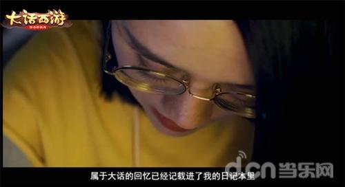 纪录片部落-纪录片从业者门户:青春今年二十二 《大话茶馆》玩家纪录片今日上新
