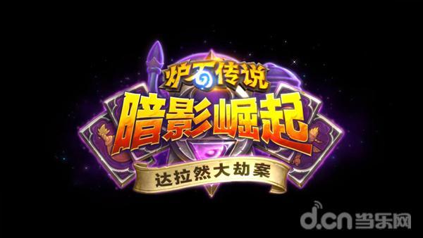 http://www.youxixj.com/yejiexinwen/45804.html